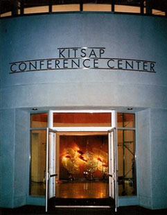 convention-center-doorway